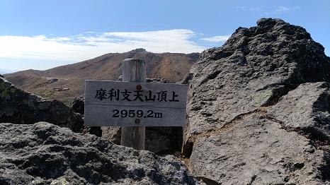 02御岳.jpg