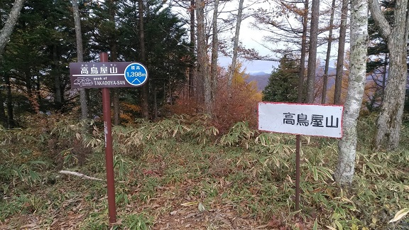 10高鳥屋山.jpg