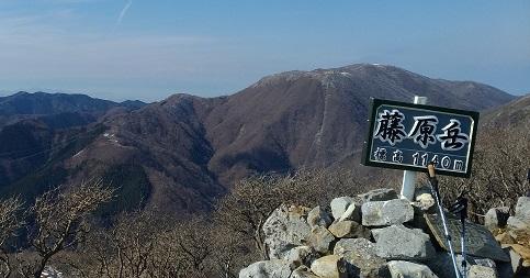 15藤原岳.jpg