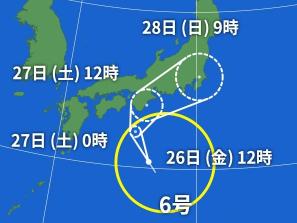 台風36.png