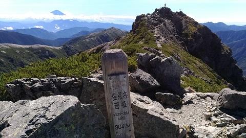 塩見岳山頂2.jpg