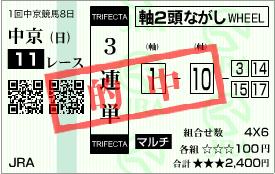 高松宮2.png