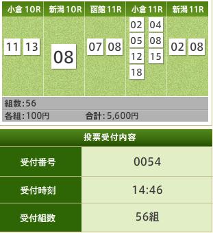 win5_0731.png