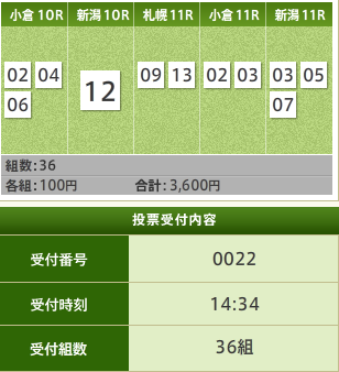 win5_0821.png